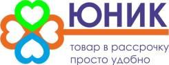 """Кредитный эксперт. ООО """"Юник"""". Владивосток"""