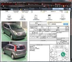 Nissan Note. E11, HR15DE