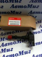 Катушка зажигания. Honda: Jazz, Mobilio, Civic Hybrid, Civic, City, Fit Aria, Fit, Partner Двигатели: L12A1, L12A3, L12A4, L13A1, L13A2, L13A5, L13A6...