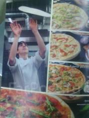 Повар-пиццерист. Средне-специальное образование, опыт работы 3 года