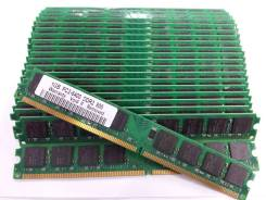DDR2.