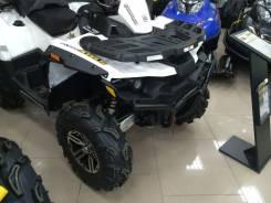 Stels ATV 800G Guepard Trophy. есть птс, без пробега