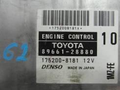 Блок управления двс. Toyota Estima, MCR40 Двигатель 1MZFE