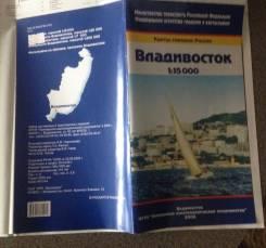 Карта Владивостока.