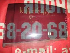 Стекло Kia Rio,Pride -11 83411-1G010