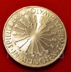Германия, ФРГ, 10 марок 1972 г. D. Игры XX Олимпиады в Мюнхене. Серебро