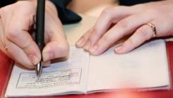 Прописка, регистрация в Крыму, РВП