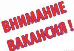 """Экспедитор. Экспедитор. ООО """"АВК Групп"""". Остановка Фабрика """"Заря"""""""
