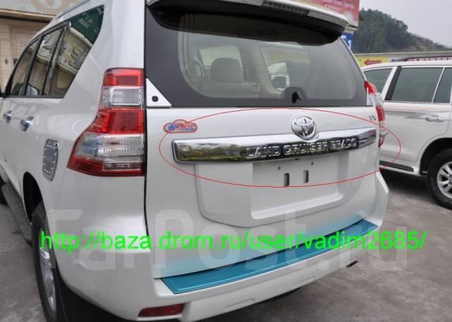 Накладка декоративная. Toyota Land Cruiser Prado, GDJ150L, GRJ150, GDJ151W, TRJ150W, GDJ150W, KDJ150L, GRJ151, GRJ150L, GRJ151W. Под заказ