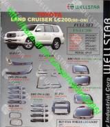 ХРОМ Пакет на Toyota LAND Cruiser 200 08-11г. Toyota Land Cruiser, UZJ200W, VDJ200, J200, URJ202W, GRJ200, URJ200, URJ202, UZJ200. Под заказ