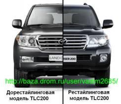 Кузовной комплект. Toyota Land Cruiser, VDJ200, J200, GRJ200. Под заказ
