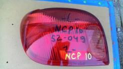 Стоп-сигнал. Toyota Vitz, NCP10 Двигатель 2NZFE