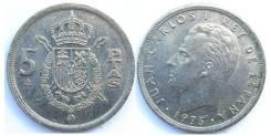 5 песет 1975-80г. Испания (иностранные монеты)
