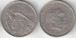 5 песет 1957 г., Испания (иностранная монета)