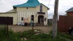 Мечты сбываются, дом в черте города. Лиственная, р-н Краснофлотский, площадь дома 155 кв.м., скважина, электричество 30 кВт, отопление электрическое...