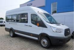Ford Transit. BUS Маршрутное такси (20+2+1), 2 198 куб. см., 22 места