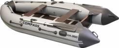 Compas. Год: 2016 год, длина 3,60м., двигатель подвесной, 25,00л.с., бензин