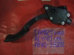 Педаль акселератора Toyota Camry ACV40 78110-33010 .78110-33020