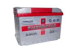SilverStar. 55 А.ч., правое крепление, производство Россия