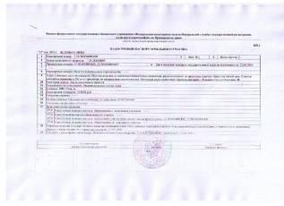 Продаётся земельный участок. 600кв.м., собственность, электричество, от частного лица (собственник)