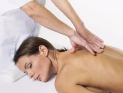 Интенсивный курс массажа