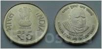 Индия 5 рупий 2014 г. Ачарья Тулси