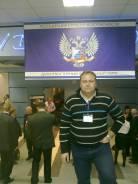 Руководитель службы безопасности. Высшее образование, опыт работы 19 лет