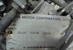 АКПП на Toyota Carina ST190 4SFE A241E-03A