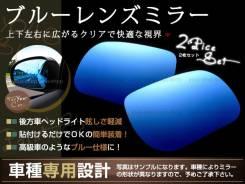 Зеркало заднего вида боковое. Toyota Voxy, ZRR75W, ZRR75G, ZRR75, ZRR70, ZRR70W, ZRR70G Toyota RAV4, ACA38, ACA33 Toyota Noah, ZRR75, ZRR75G, ZRR75W...