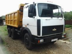 МАЗ 5516. Продаётся самосвал Маз 5516, 14 860 куб. см., 20 000 кг.
