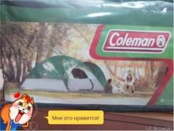 Палатки. Под заказ