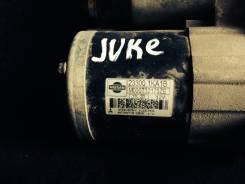 Стартер. Nissan Juke