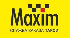 Водитель такси. Водитель такси в Находке