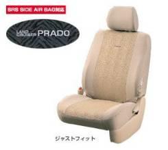 Чехол. Toyota Land Cruiser Prado, RZJ120W, KDJ120W, RZJ120, LJ120, TRJ120, GRJ120, VZJ120W, TRJ120W, KZJ120, GRJ120W, KDJ120, VZJ120