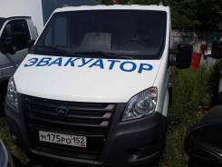 ГАЗ Газель Next A21R22. Эвакуатор на шасси ГАЗ-A21R22 Next, 2 800 куб. см., 1 500 кг.
