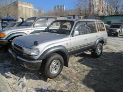 Главная передача. Toyota Land Cruiser