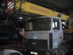 Ивановец КС-35715. Продам автокран КС -35715 маз 5337, 11 150 куб. см., 16 000 кг., 18 м.