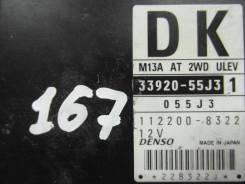 Блок управления двс. Suzuki Kei, HT51S, HT81S Suzuki Swift, HT81S, HT51S