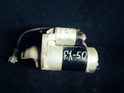 Стартер. Infiniti FX50, S51