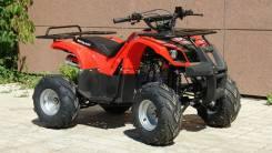 Motoland ATV 125U. исправен, без птс, без пробега. Под заказ