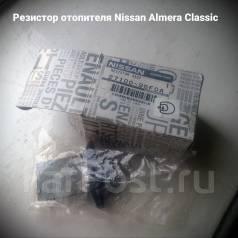 Реостат печки. Nissan Almera Classic, B10 Nissan Almera Двигатель QG16