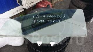 Стекло боковое. Nissan Wingroad, JY12, Y12, NY12