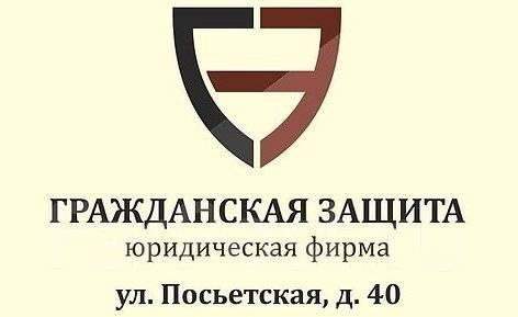 Банкротство юр. и физ. лиц, опыт, 100 % гарантии списания всех долгов!
