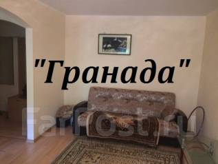 2-комнатная, улица Кирова 26. Вторая речка, агентство, 48 кв.м. Вторая фотография комнаты