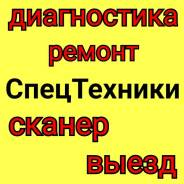"Автоэлектрик. Ип Хижняк А.А. Завод ""Звезда"""