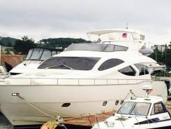 Аренда катера , фешенебельной моторной яхты, быстроходного катера. 17 человек
