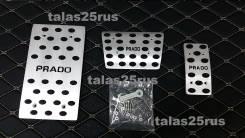 Накладка на педаль. Toyota Land Cruiser Prado, GDJ150L, GDJ150W, GDJ151W, GRJ150, GRJ150L, GRJ150W, GRJ151, GRJ151W, KDJ150L, TRJ150, TRJ150W