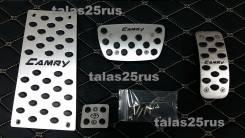 Накладка на педаль. Toyota Camry, ACV51, ASV50, AVV50, ASV51, GSV50