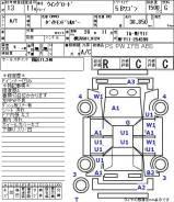Двигатель. Nissan: Bluebird Sylphy, AD, Almera, Sunny, Wingroad Двигатель QG15DE