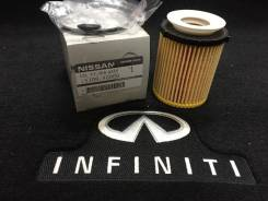 Фильтр масляный. Nissan QX-30 Nissan Skyline Infiniti Q60, CV37 Infiniti Q50, V37 Infiniti QX30, H15E Infiniti Q30, H15E